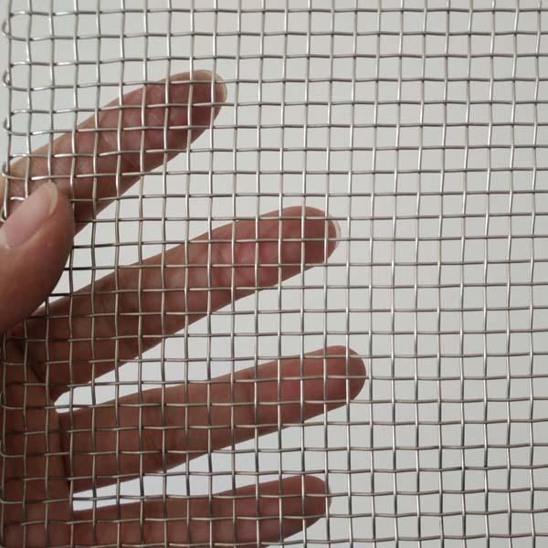 不锈钢平织筛网