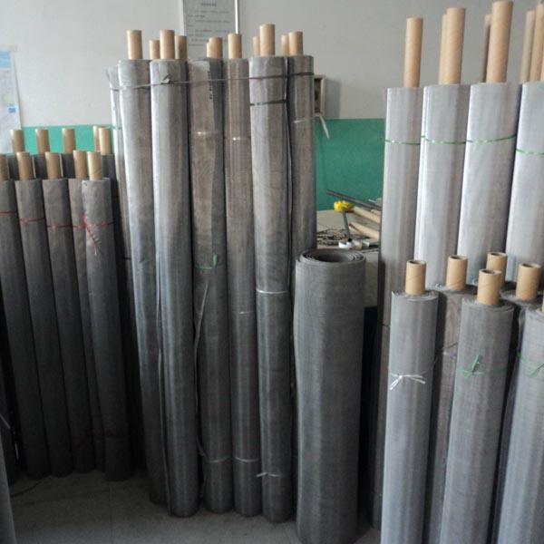 不锈钢丝网筛网
