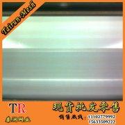 不锈钢筛网20微米